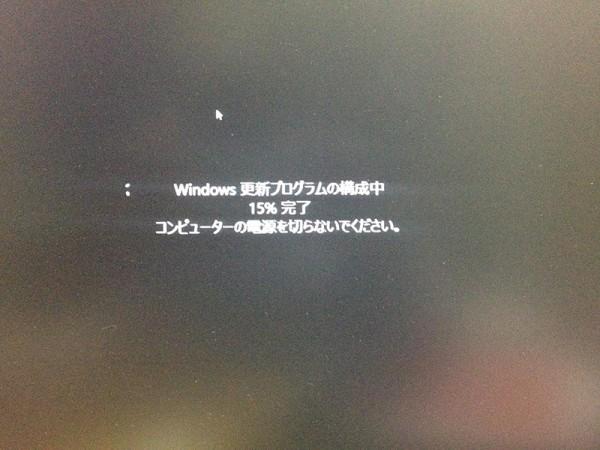Windows8 更新プログラムエラー