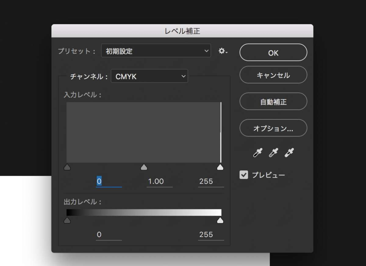 Photoshop CC 2015 UIデザイン