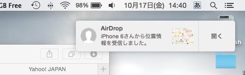 AirDropで位置情報を送信