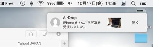 Air Drop 写真送信