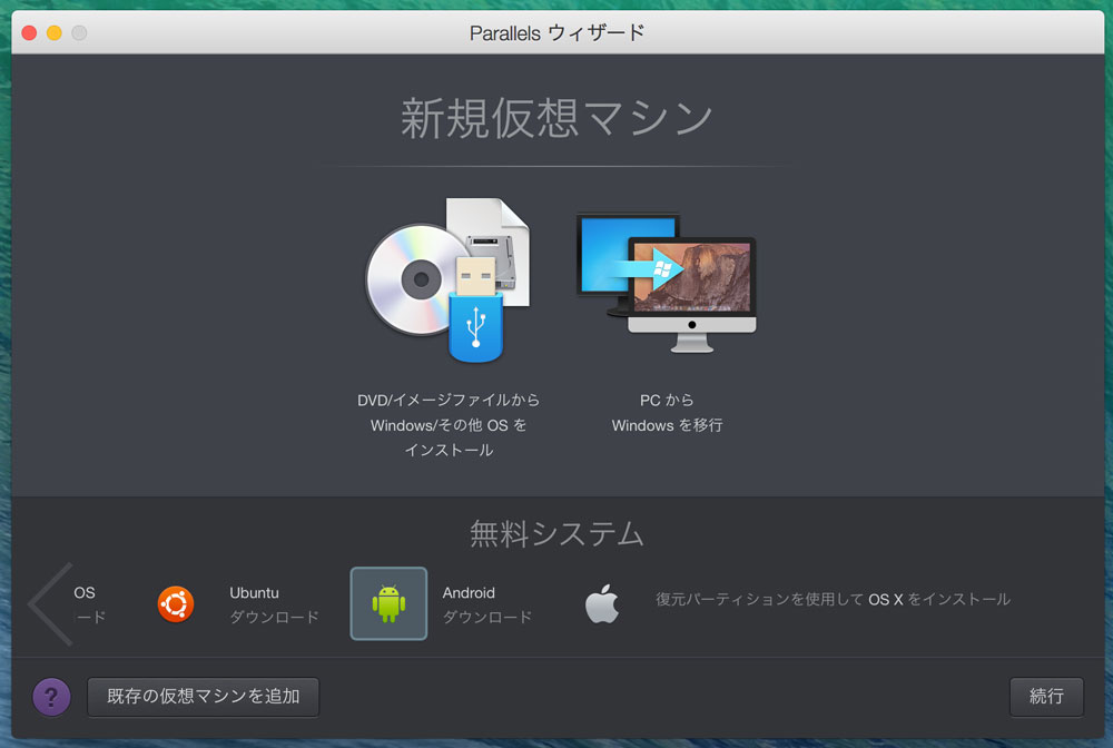 Androidpc039