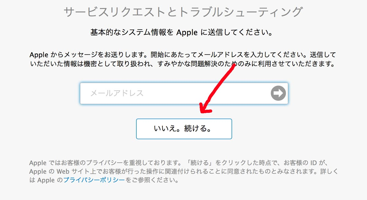 Apple support06