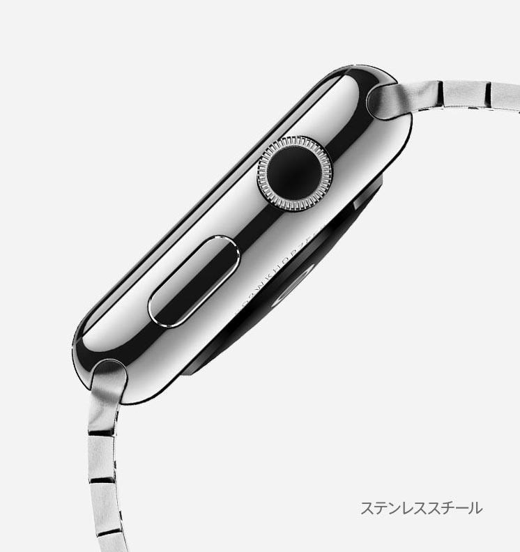 Apple watch 316Lステンレススチール