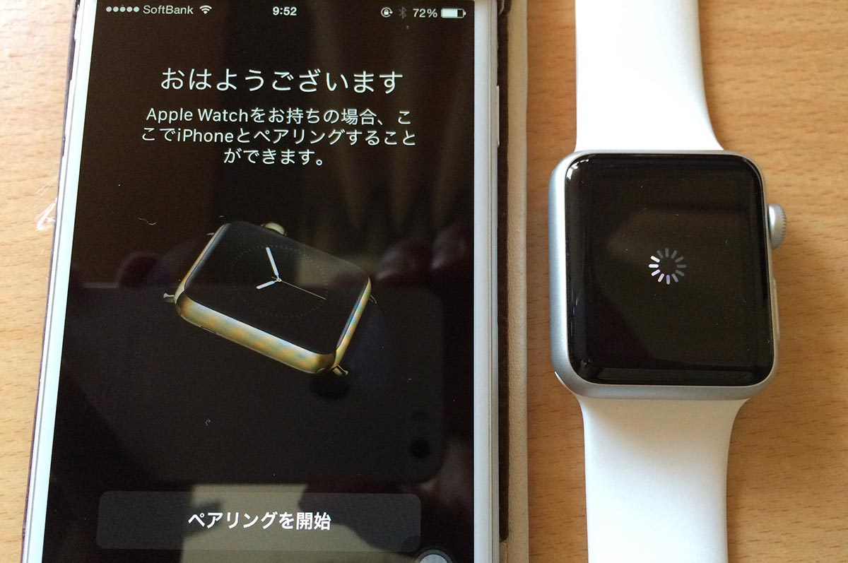 iPhoneとApple Watchの解除