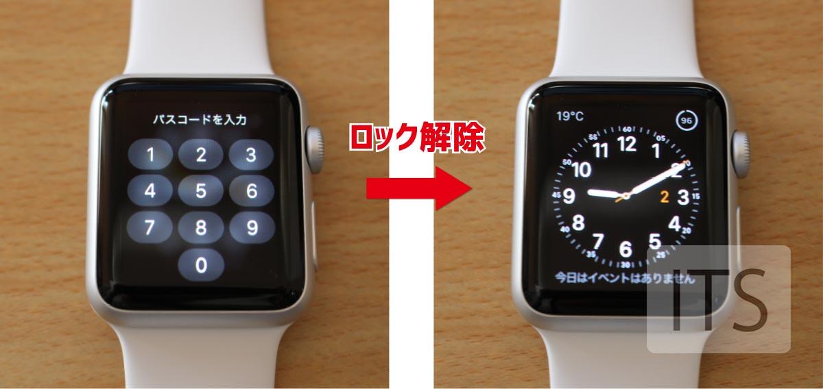 Apple Watchのロック解除
