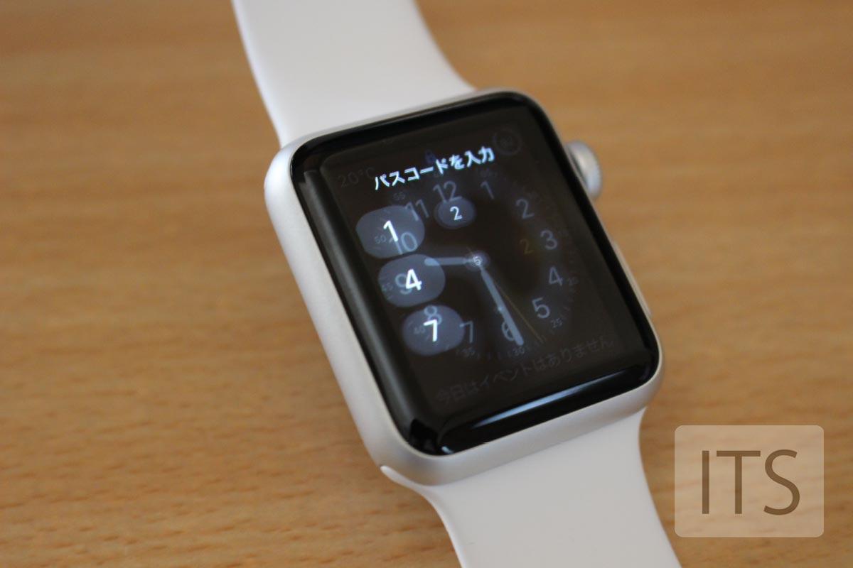 Apple Watch ロックがかかる