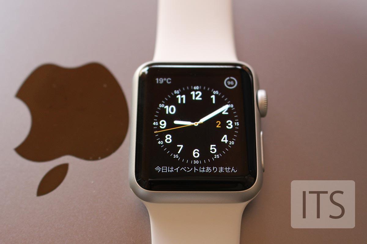Apple Watch ロックが掛からない素材