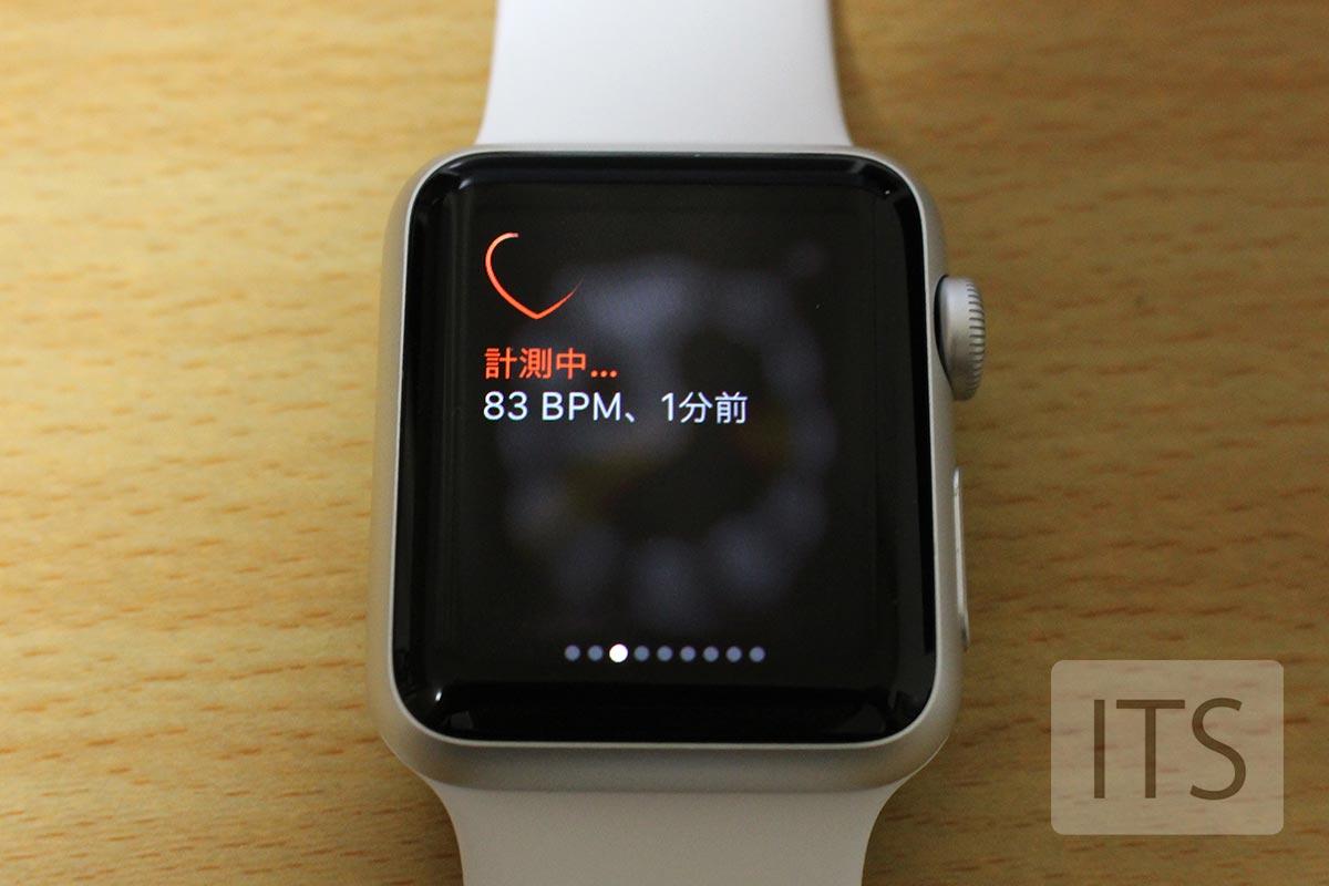 Apple Watch 心拍数計測