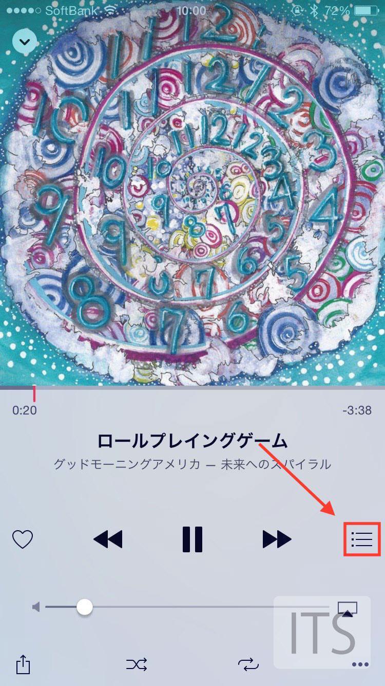 Apple Music 再生画面 リスト