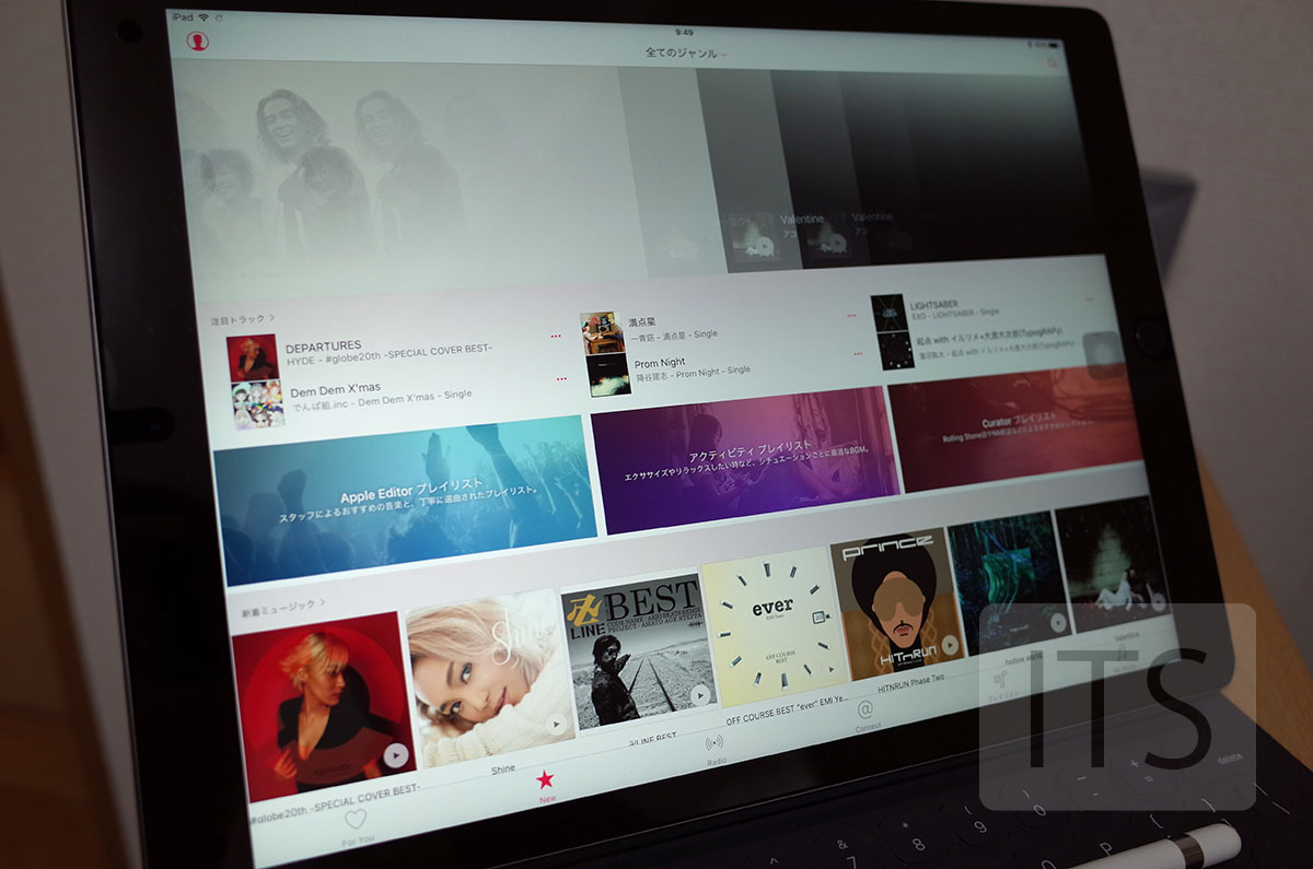 Apple Music iPad Pro