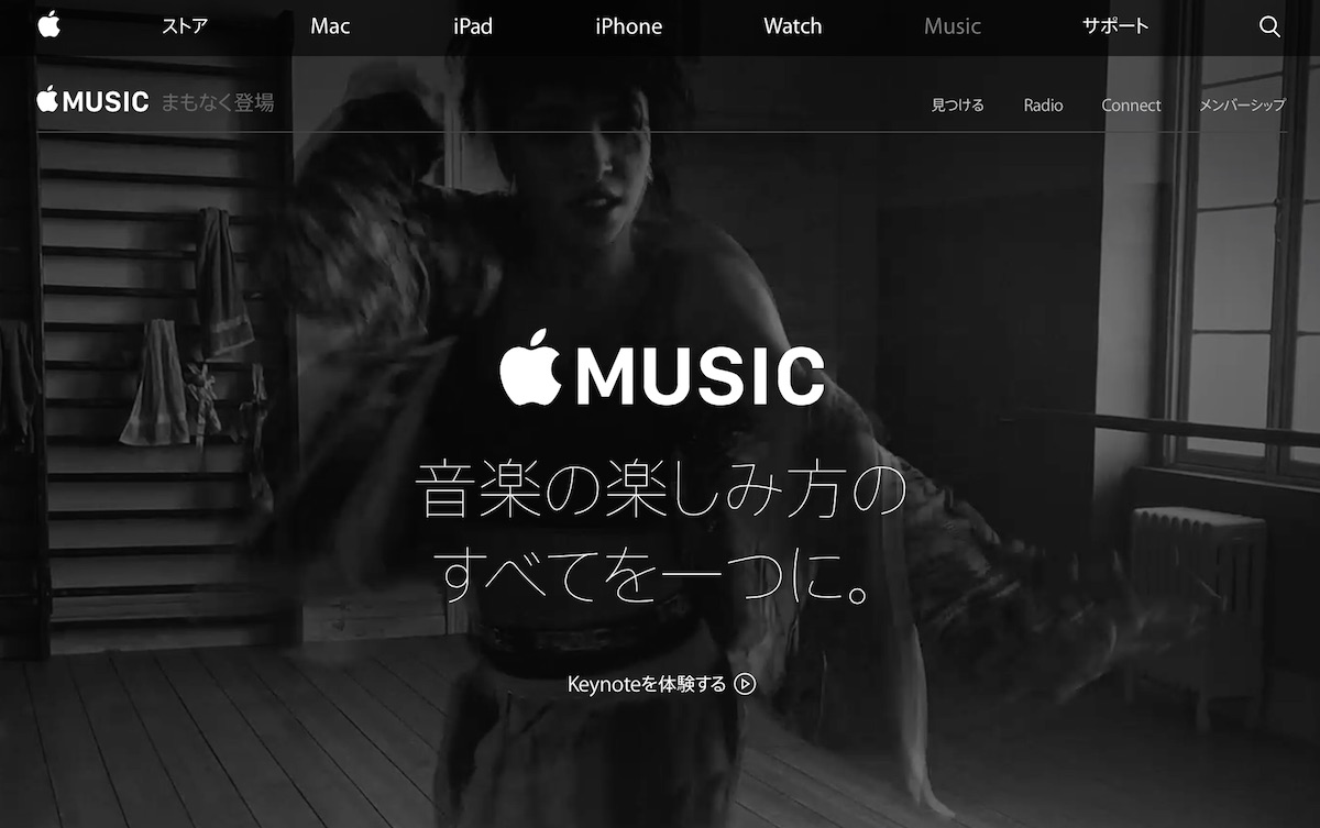 Apple Music サイト