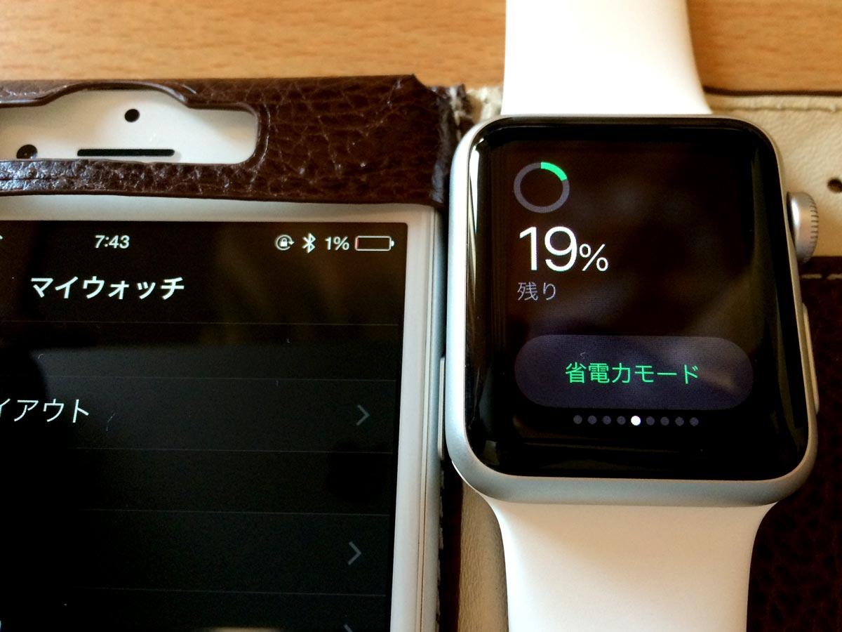 Applewatchとiphoneの電池持ち