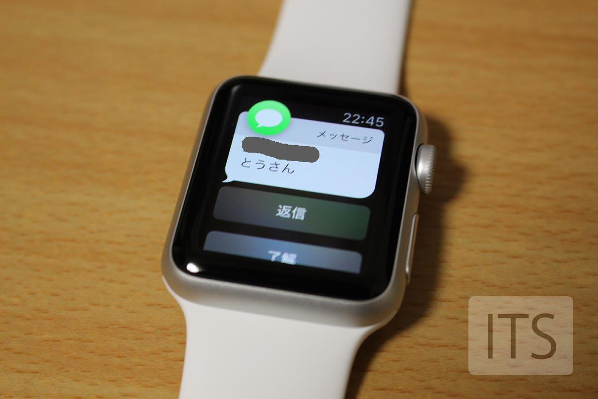 Applewatch メッセージ