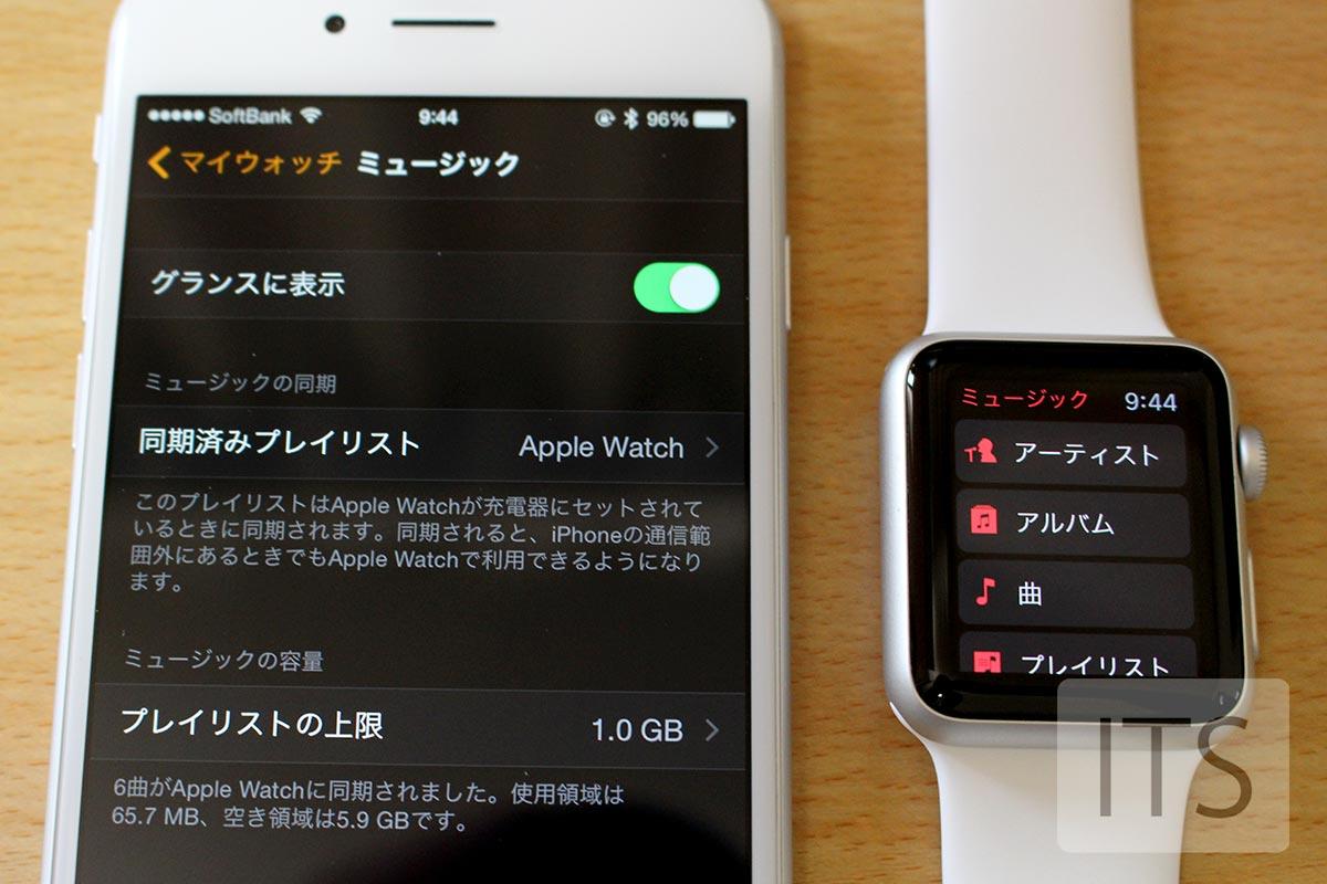 Apple Watchに音楽データの同期完了
