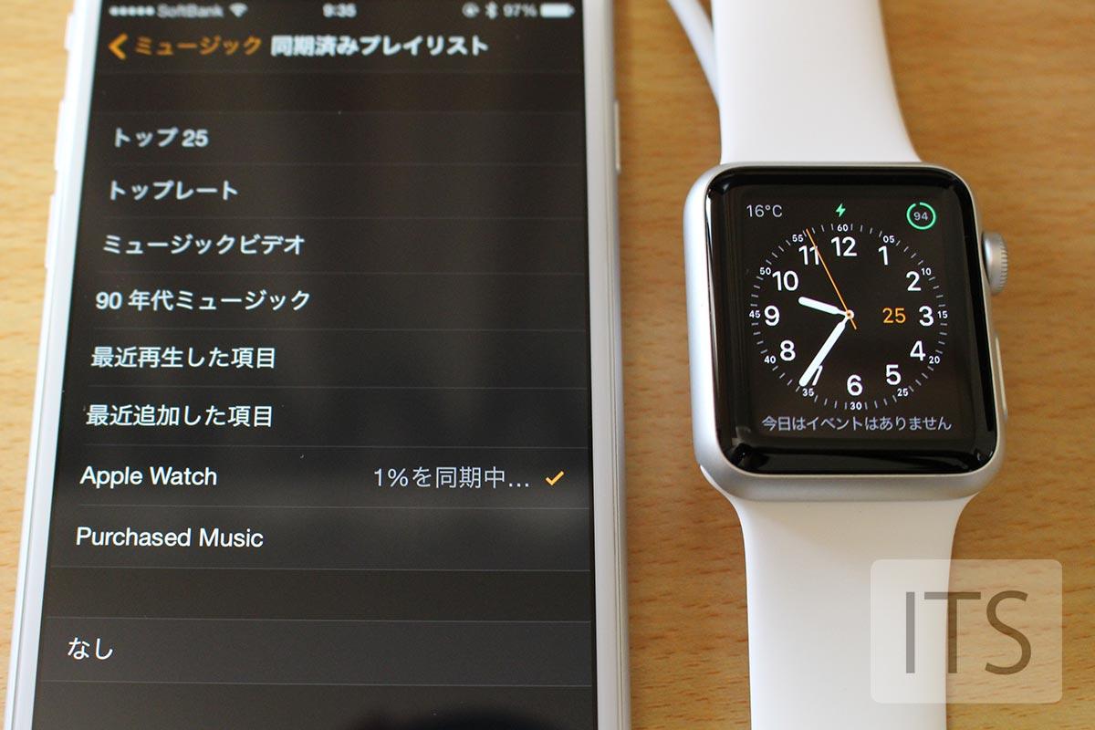 音楽データ 同期 充電時 Apple Watch