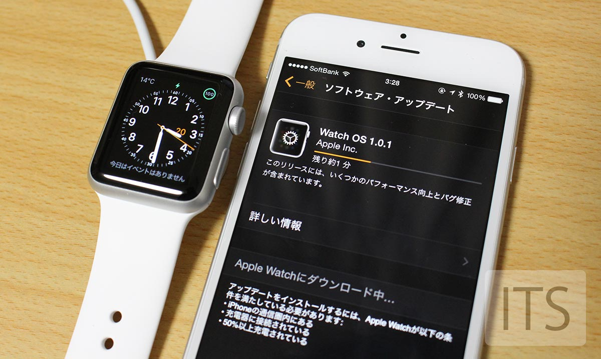 Apple Watch ソフトウェアアップデート