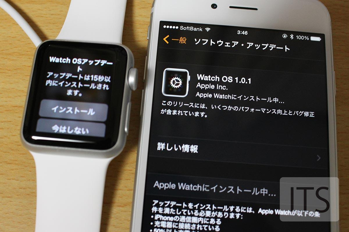 Apple Watch アップデート 通知