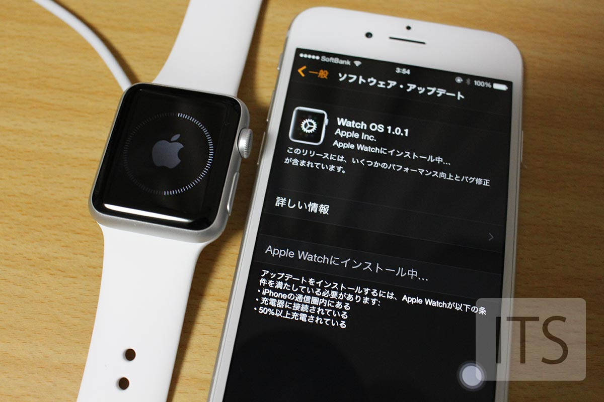 Apple Watch 再起動