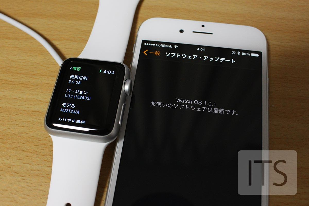 アップデート完了 Watch OS 1.0.1