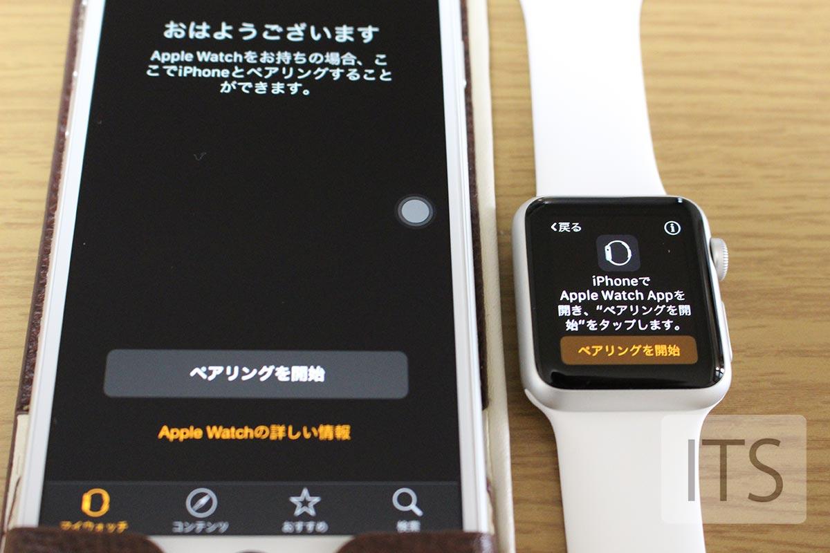 iPhoneとペアリング