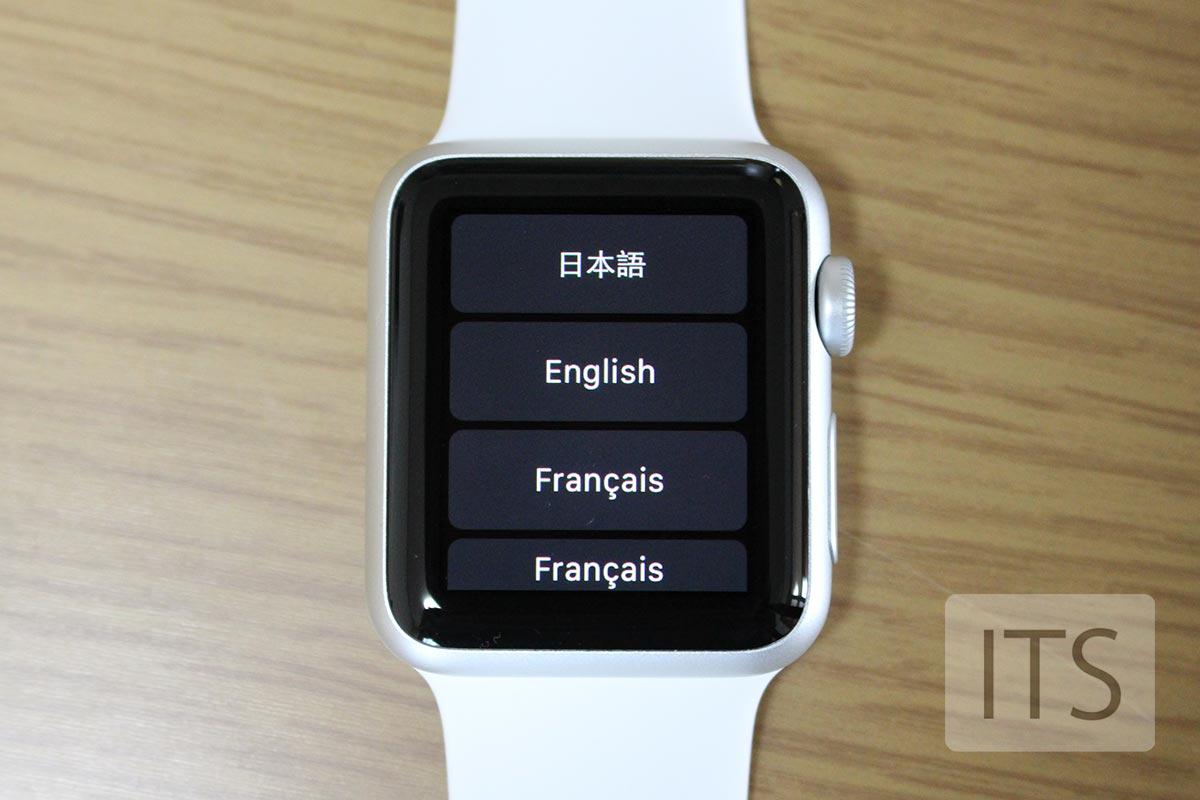 言語設定 日本語