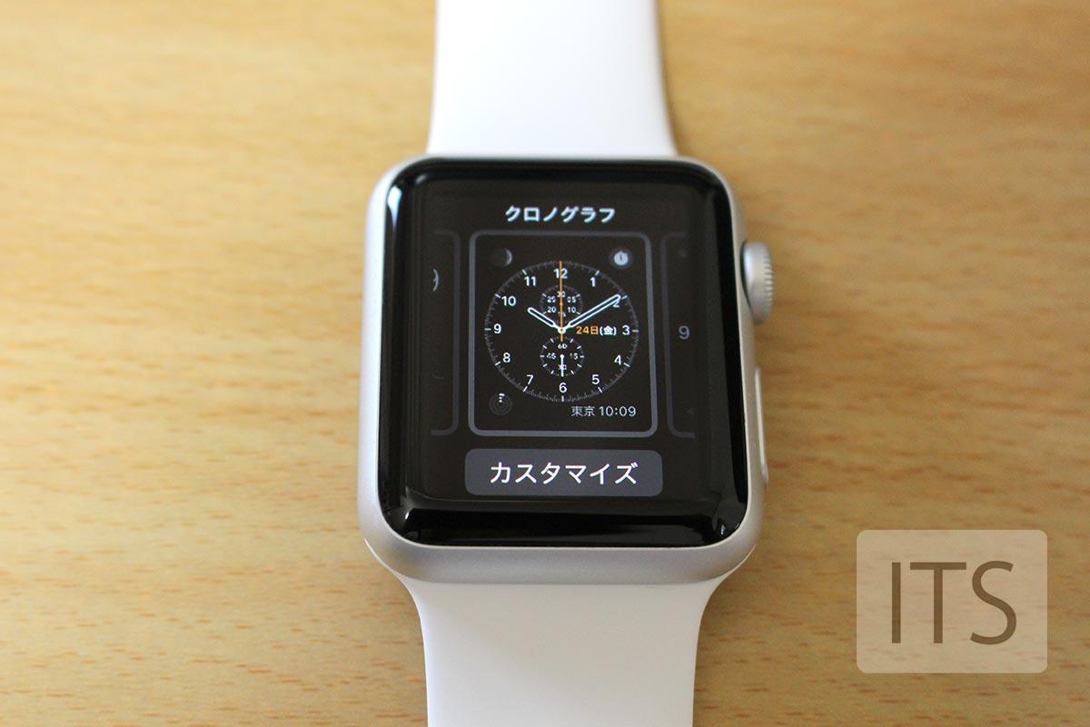 Apple Watchの文字盤のデザインを変更