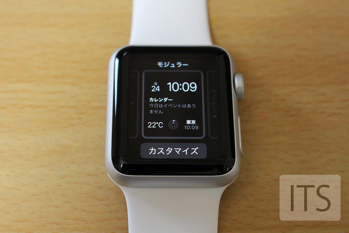 Apple Watchの文字盤カスタマイズ