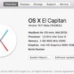 OS X El Capitan パブリックベータ5