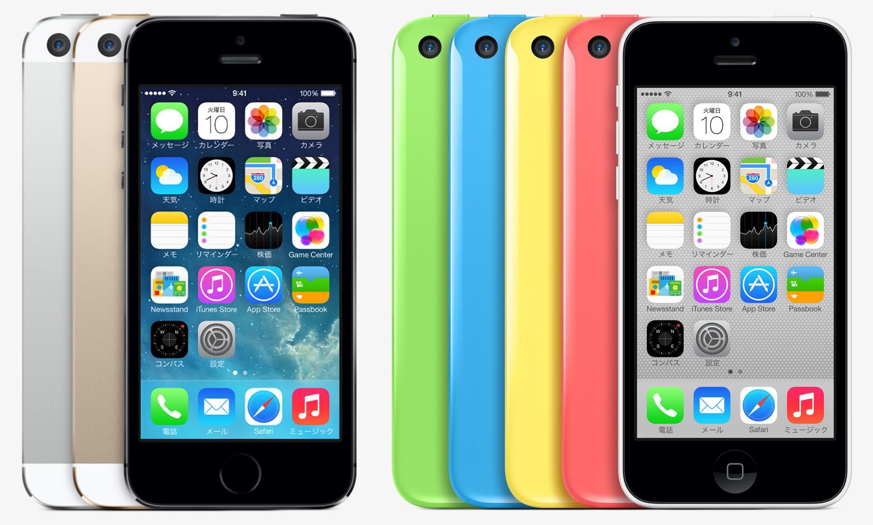 iPhone5C iPhone5S