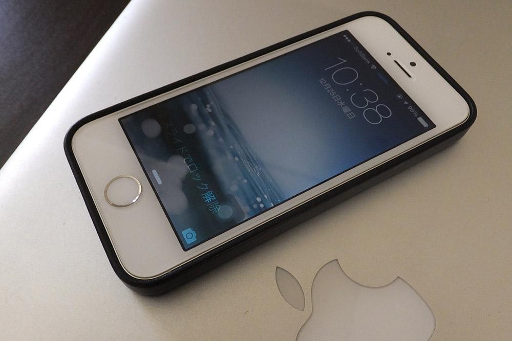 iPhone5s 自動ロックならない