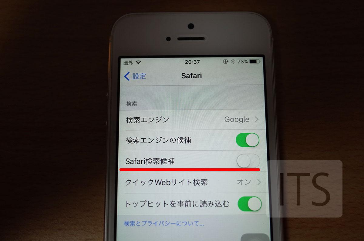 iOS9.2.1 Siriの検索候補