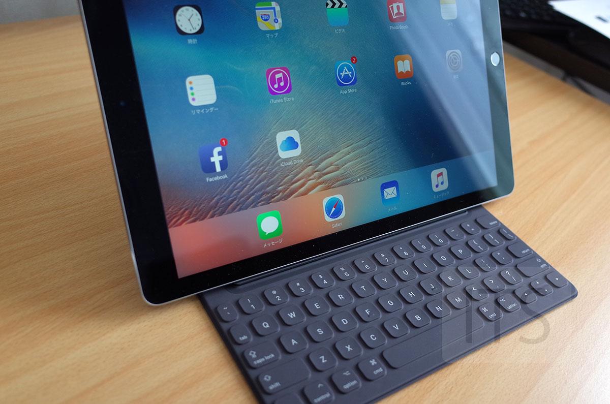 9.7インチSmart Keyboardを12.9インチiPad Proに
