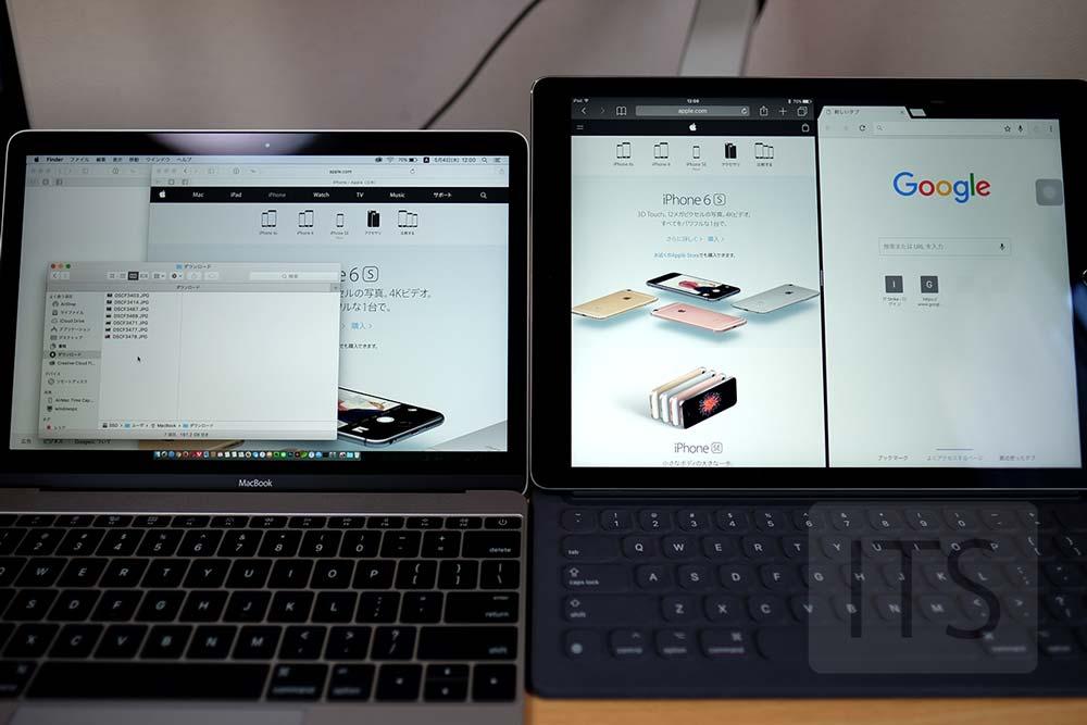 OS XとiOSのマルチタスク