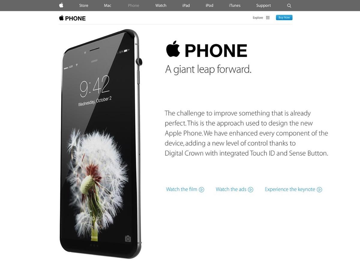 IPhone 7 デジタルクラウン コンセプトデザイン