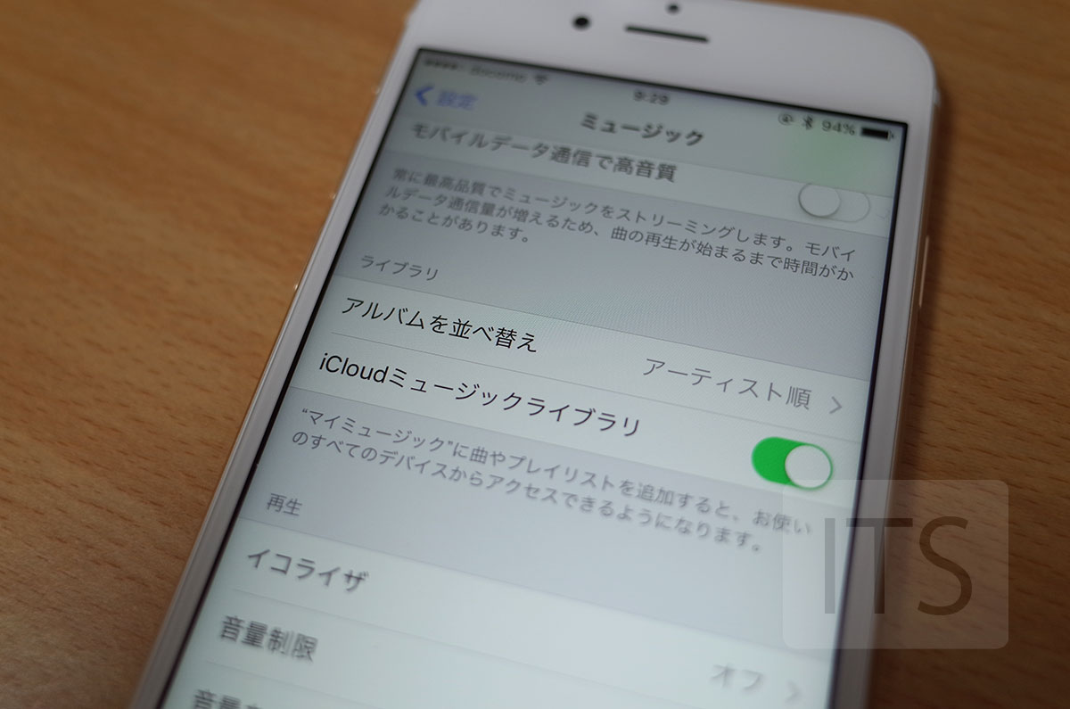 iCloud musicLibrary