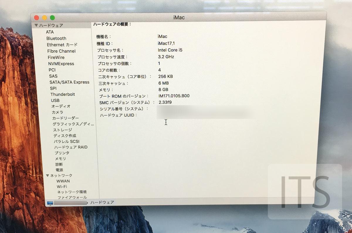 Core i5-6500