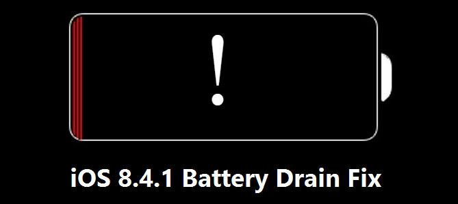 iOS8.4.1 バッテリー