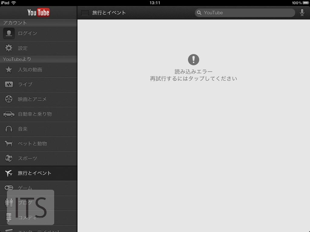 iOS5 YouTubeアプリ