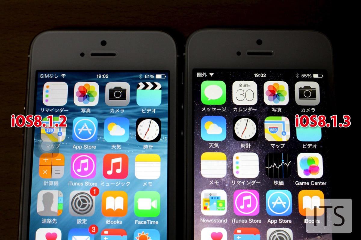 iOS8.1.3 バッテリ駆動時間 比較