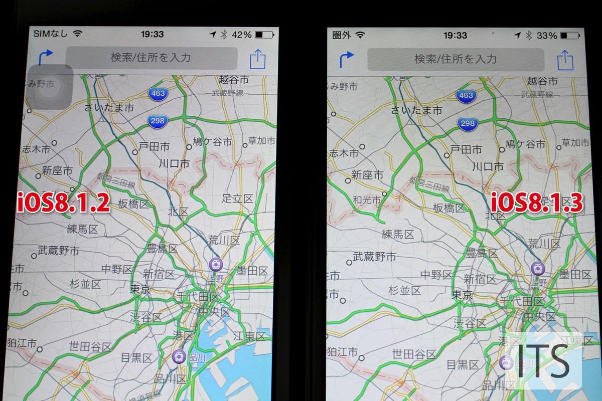 iOS8.1.3 電池の持ち