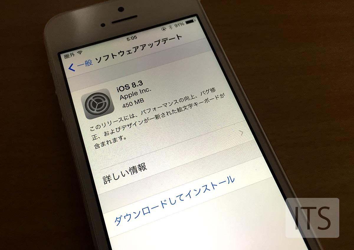 iOS8.3