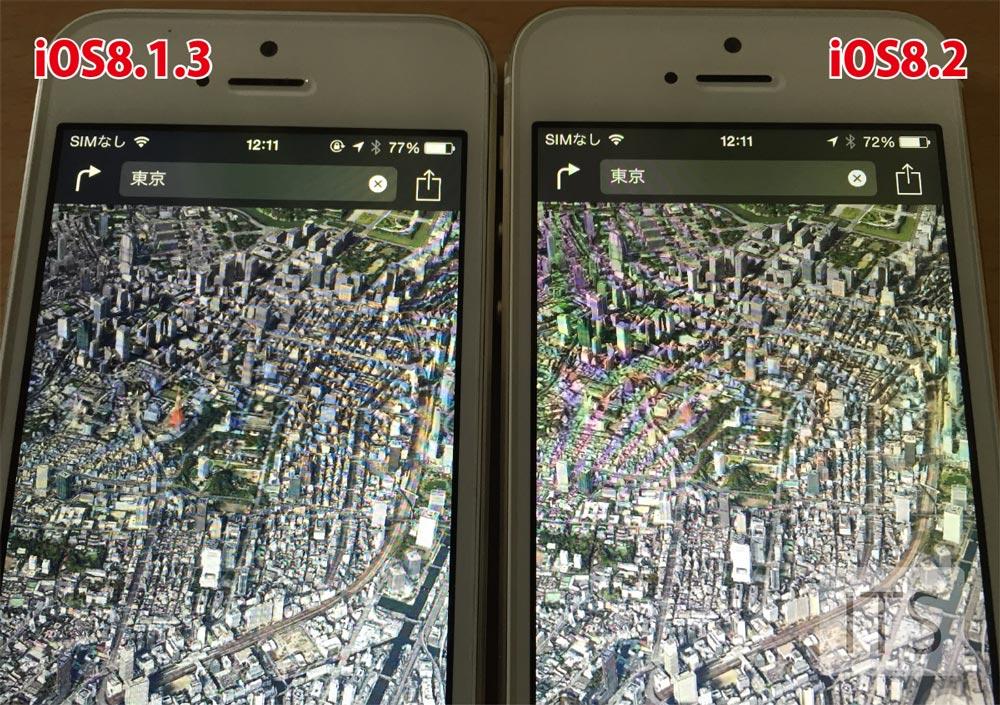 iOS8.2 vsiOS8.1.3 バッテリー
