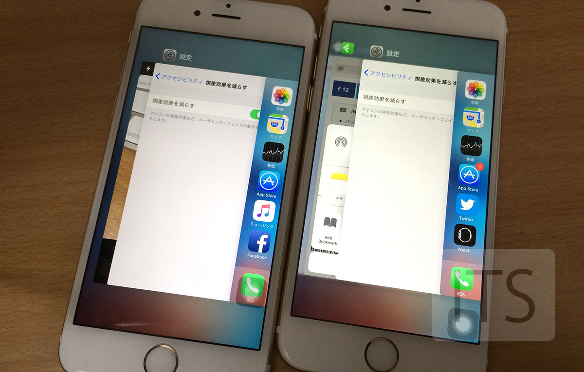 iOS9.2 視差効果