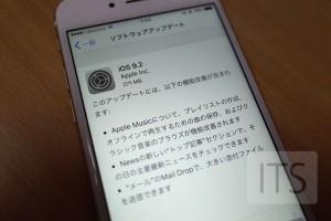 iOS9.2