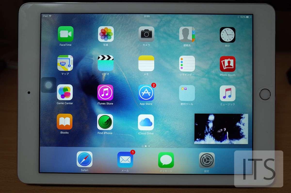 PiP 子画面表示 iPad