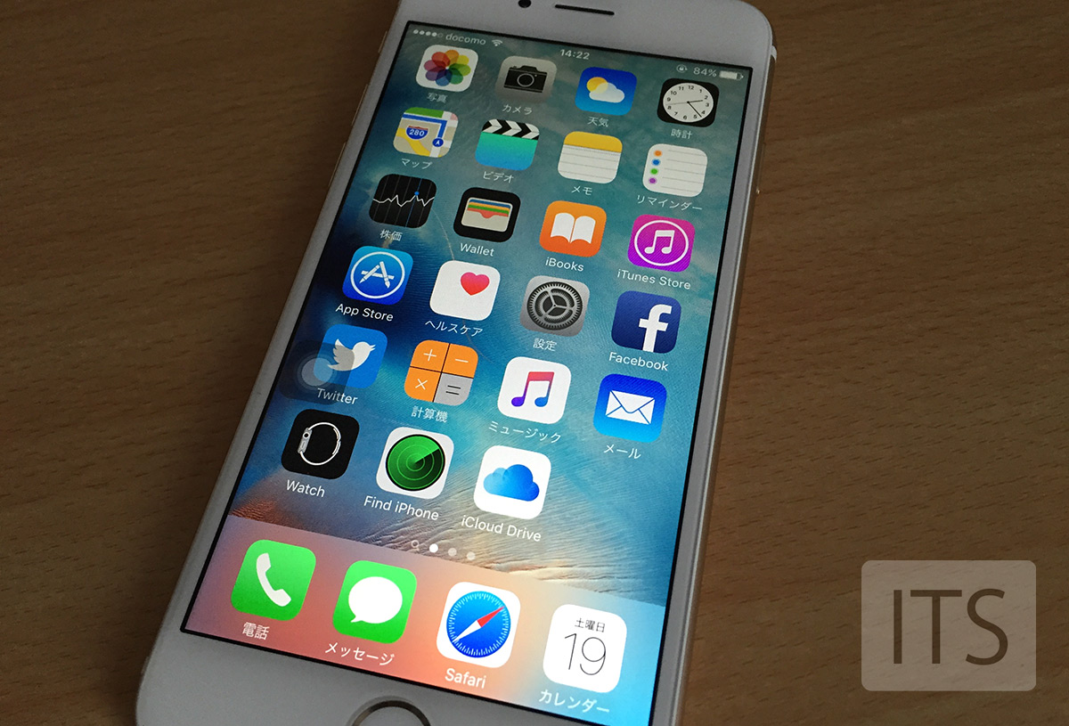 iOS9 電池