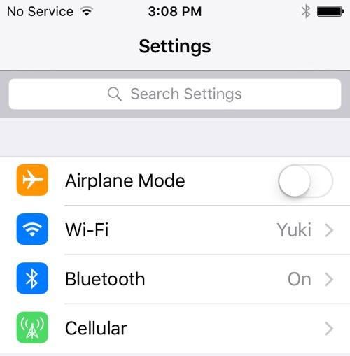iOS9設定画面 検索バー