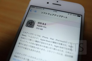 iOS9.3