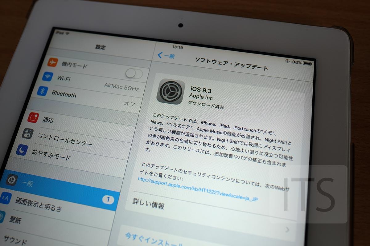 iPad 2 iOS9.3