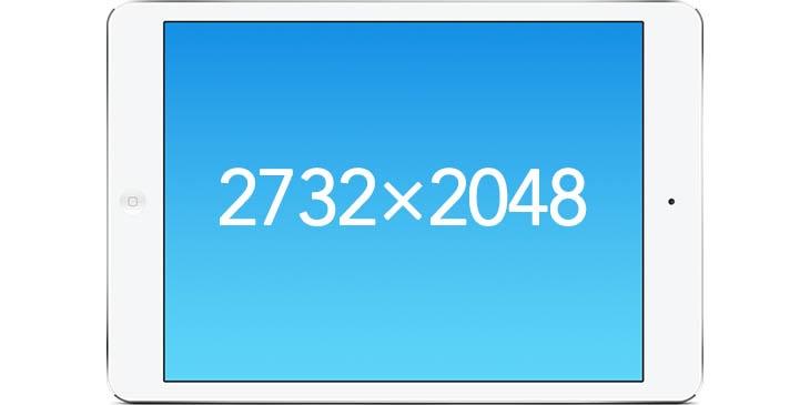 iPad Pro ディスプレイ解像度